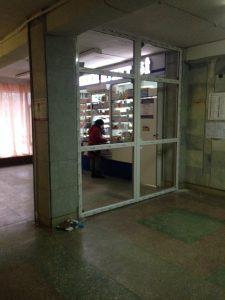 Поточний ремонт реєстратури із заміною вікон 1-го ПВ на суму 48,7 тис.грн (до ремонту)