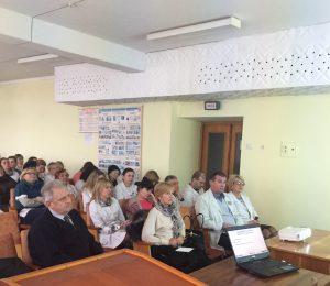 Лікарська конференція 06.12.2017.