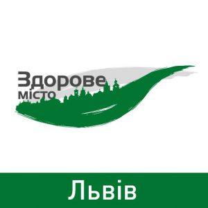 Інформаційно-профілактична акція «Здорове місто» в 1 поліклінічному відділенні.